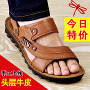 Casual men's sandals summer breathable leather sandals men's 2017 new medium aged double beach sandals sandals