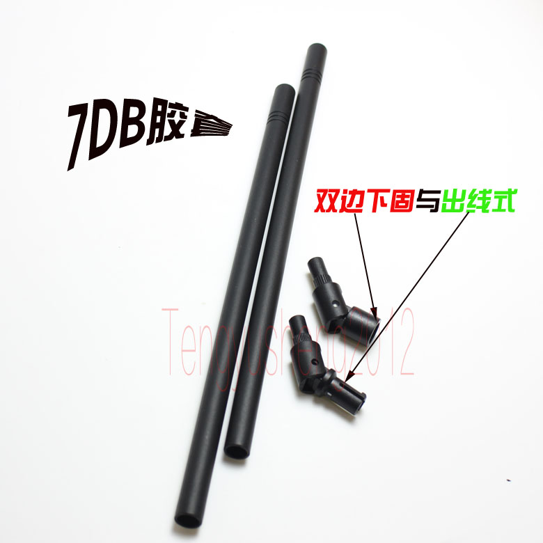 7DB Outline Interface Antenna Black Cover WIFI7DB Connector Shell SMA Inner Needle Shell Accessories