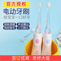 Japan baby smile baby child electric toothbrush toddler baby babysmile replacement brush head 2-3-6 years old