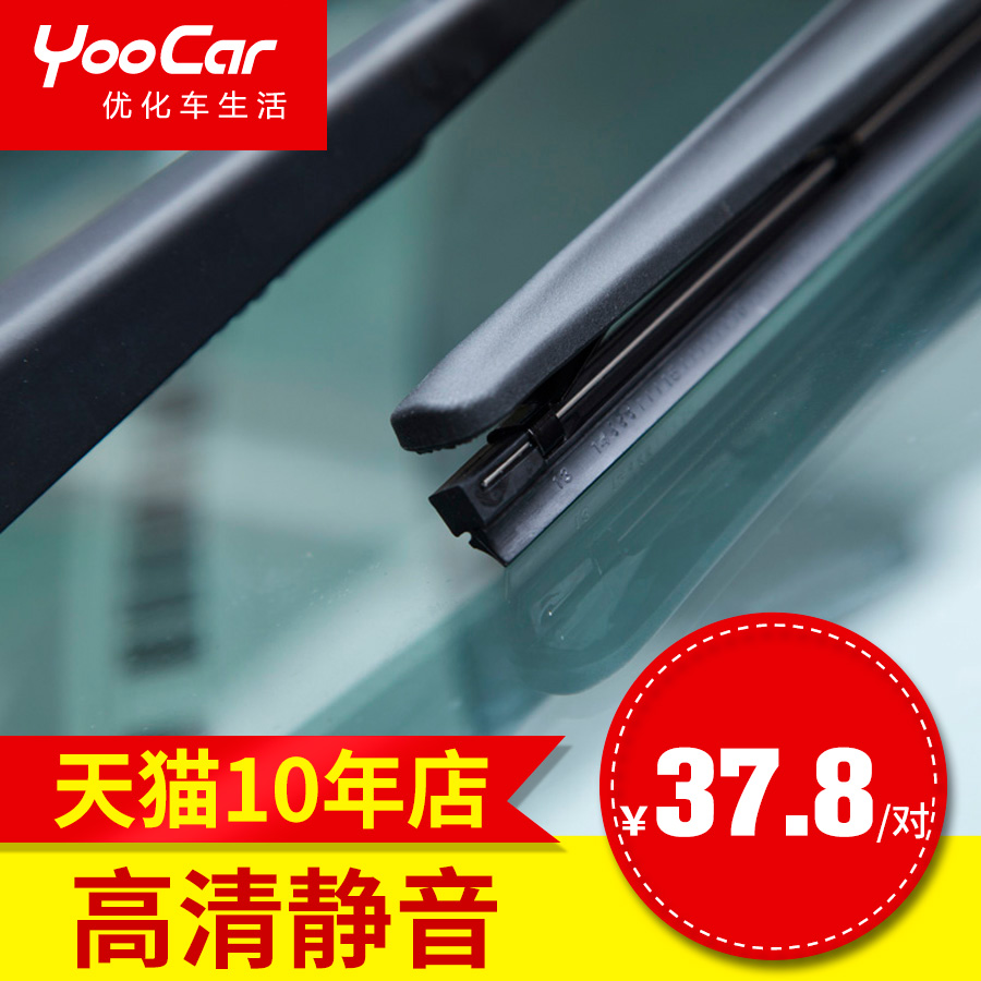 Suitable for Mazda 6 wipers Mazda 3 Ancosela Artes CX-5 Wings 2 Boneless Wipers