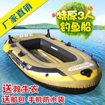Rubber boat thickening inflatable boat wear-resisting kayak assault boat fishing boat 2/3/4/5 person lifeboat hovercraft
