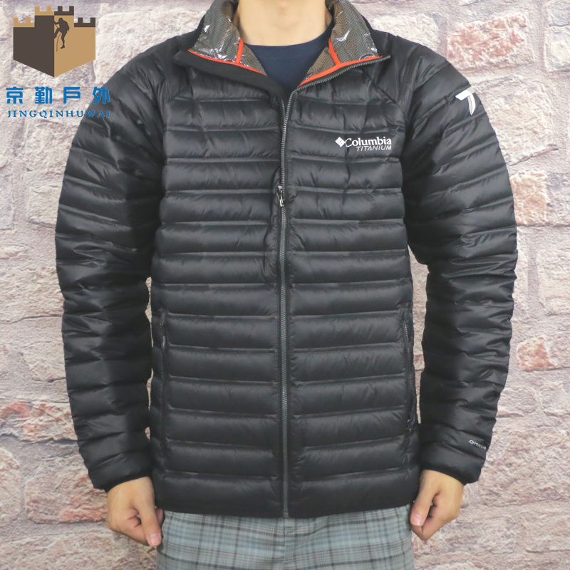 [Beijing ground outdoor] 2017 autumn and winter Columbia down jacket men 800 Peng heat reflection warm WE1194