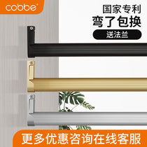 Cabe wardrobe hanging rod Wardrobe cabinet hanging rod crossbar cabinet flange seat clothes rod holder hanger thickened clothes rod