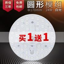 。 Led потолочная лампа преобразования лампы борту ультра-яркий круглый энергосберегающих лампы магнит домашнее кольцо l e d триколор свет изменения лампы