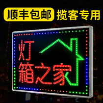 LED Electronic light box Billboard custom Outdoor ultra-thin nail landing double-sided flashing wall type luminescent character sign