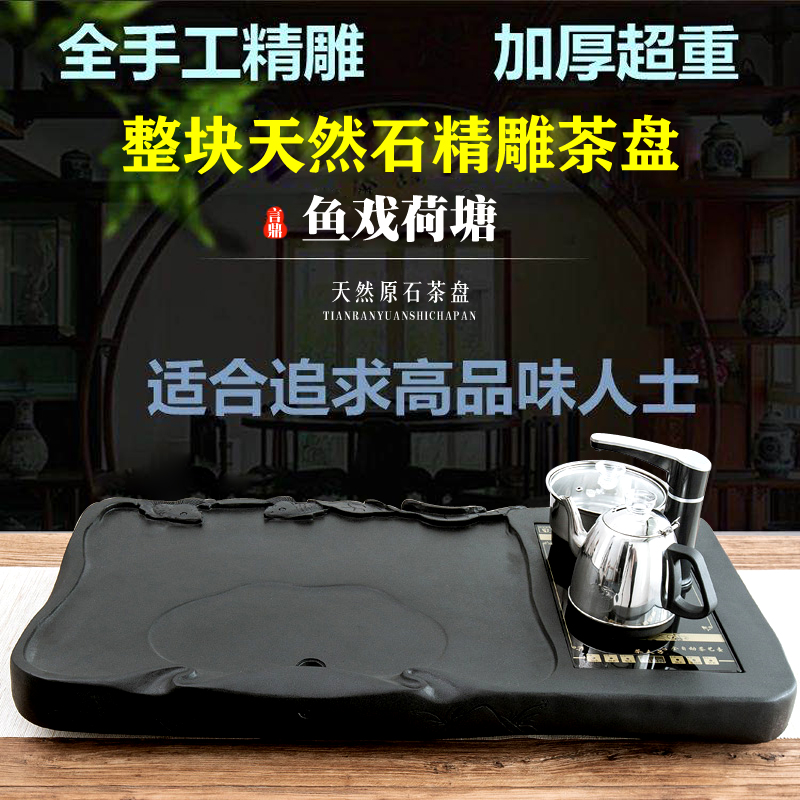 Dongpai light luxury size of modern natural Wujin stone tea plate home office simple Chinese and Japanese stone tea table