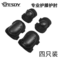 Outdoor Tactical Knee guard elbow Special Forces real CS combat Training protective gear riding anti-fall protective gear locomotive leg Guard