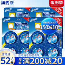 Blue moon clean wash Bao Q WASH Bao clean wash cleaner strong decontamination wash parfum de déodorant