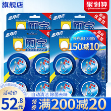 Blue Moon Cleaning Toilet Q Toilet P G Toilet Toilet Cleaner Powerfully Decontaminates Toilet Toilet Deodorization and Fragrance