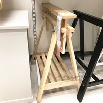 Authentic Nicole Family Residence domestic purchasing Finn Wald table leg legs with shelves bracket Birch