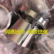 Thickened fastening sleeve H310 H311 H312 H313 H314 lock Sleeve Bearing Accessories bushing can be customized