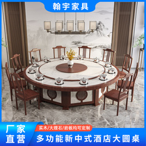 New Chinese solid wood dining table Hotel large round table 1 8 meters electric hot pot table with turntable 20 people Induction cooker one