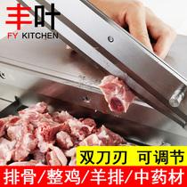 Rib chopper household cutting gum cake rice herbal medicine antler cutter lamb Chop frozen meat chicken duck slices Chopper