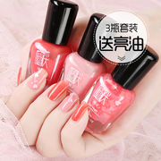 Magic tip strippable non-toxic nail polish can tear pumpkin bean red nude sequins Manicure suit children