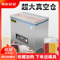 An Shingko Vacuum Machine Large automatic rice vacuum rice brick packaging machine commercial household packaging and sealing machine