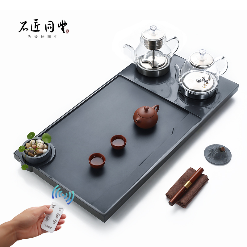 Wujin stone tea plate set home fully automatic one with induction cooker water tea table complete drainage kung fu tea sea