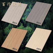 White Oak Paint-free Decoration Panel Embossed Decoration Panel Oak UV Paint-free Panel Wood Decoration Panel Paint-free Decoration Panel KD