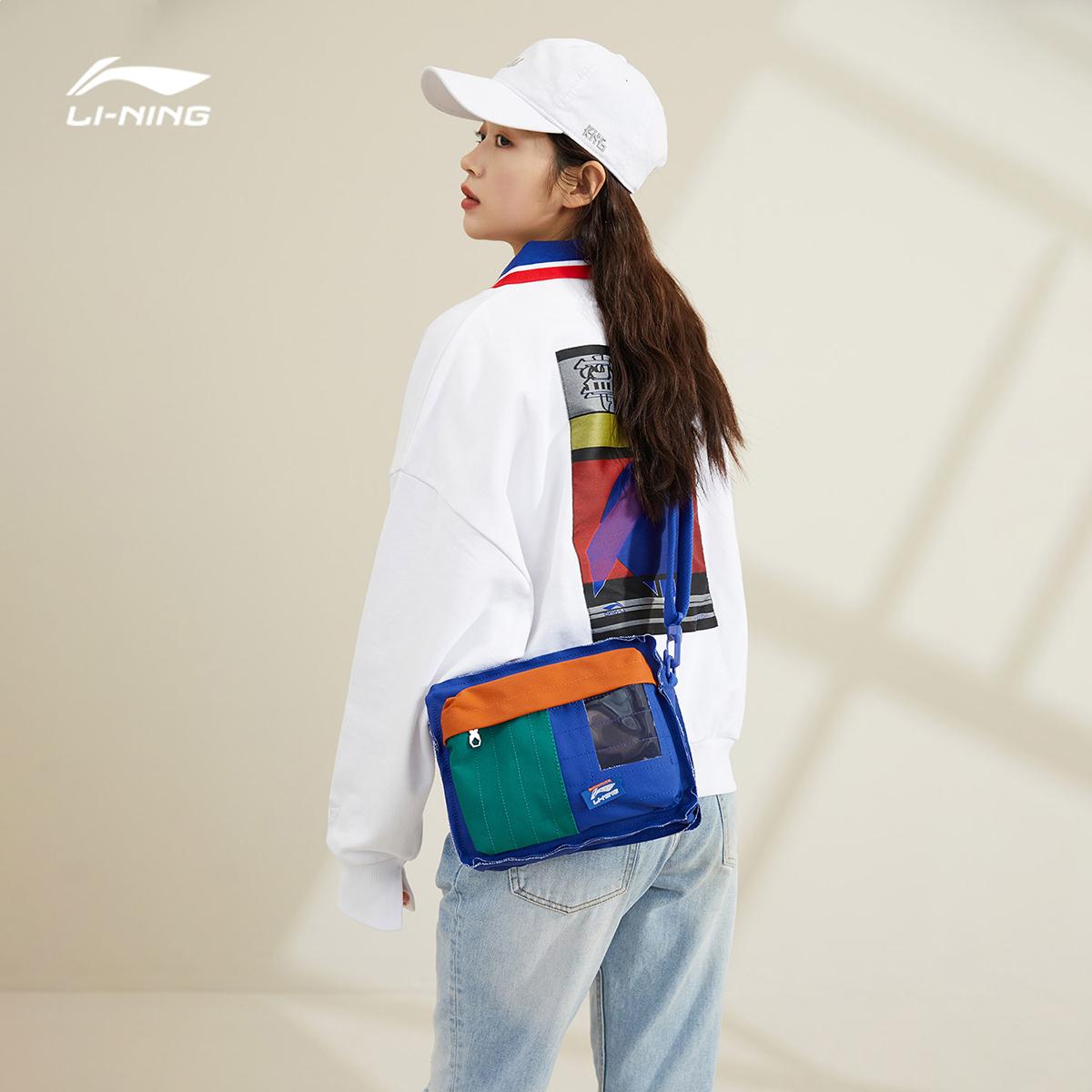 China Li Ning slant bag mens bag womens bag 2021 spring new sports bag ABDR048