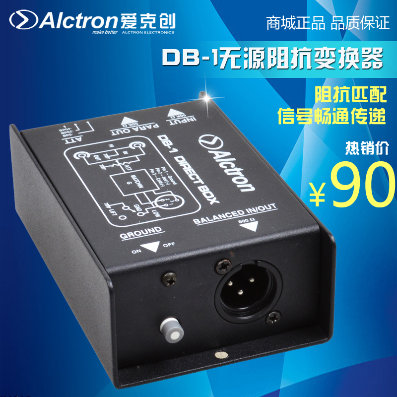 Alctron/Xike DB-1 Impedance Converter DI BOX Stage Effect DI DI Box