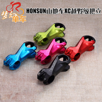 Taiwanese HONSUN Mountain Bicycle Handlebar Standpipe 31.8/80MM Ultra-Light Standpipe Quality Guarantee XC Off-road