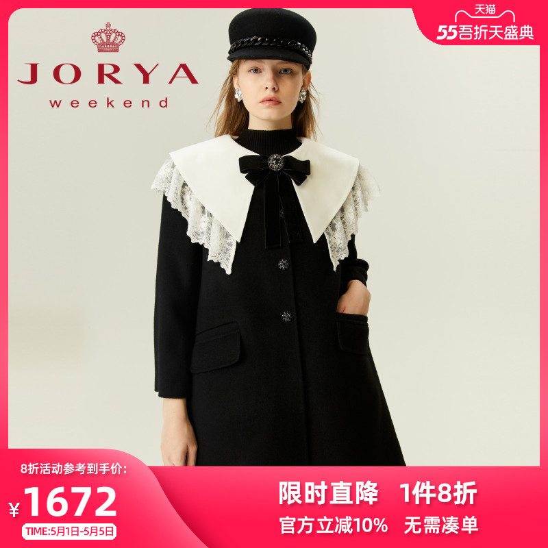 Zoya weekend 2020 winter new court style retro double navy collar A-word fur coat EJWADZ11