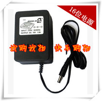 16-bit SEGA Machine MD machine Sega Black card game dedicated power adapter transformer