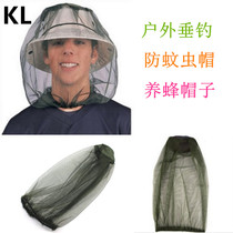 Outdoor camping anti-mosquito hat mens face mesh yarn hooded mosquito bed cap fishing sunscreen Mask bee-keeping tool