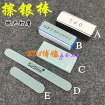 Silver jewelry maintenance dedicated silver bar double-sided polishing and polishing can be better with the effect than silver cloth Oh