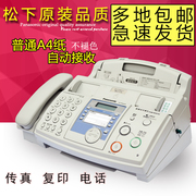 Panasonic fax telephone new ordinary A4 paper machine office fax machine business home fax machine