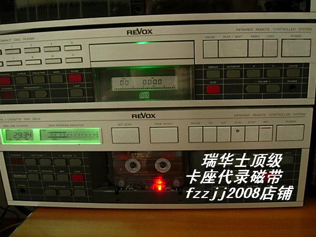 Transcript for Ultra-Connected Reiss high-end three-magnetic 髮 seat REVOX B215 blank tape generation