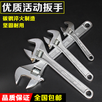 Boutique activity wrench live wrench living wrench active open wrench 6 8 10 12 15 18 24 inch