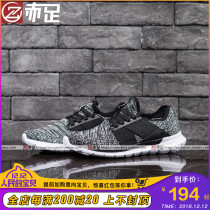 Li Ning mens shoes lightweight one pedal strap breathable flexible casual running training shoes ARKN003 ARKN005