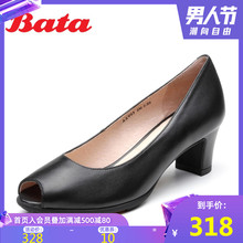 Bata/Bajia Spring Shop 2019 Simple Sheepskin Leather, Rough-heeled Women's Single Shoes AAV03AU9