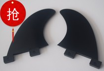 Professional surfboard tail rudder high quality caudal fin FCS fin G5 3 sets of fins can be bought on the left and right sides