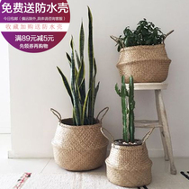 Nordic ins seagrass woven storage basket folding Flower Basket turtle bamboo flower pot paradise bird piano leaf ficus Flower Basket