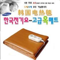 Южная Корея кожа одноместный электрическое одеяло производители прямой Электрический матрас Южная Корея один электрическое одеяло SLT6101