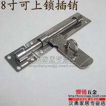 Celebrate HSI Hardware Stainless Steel Anti Theft Bolt Door Anti Theft Bolt  Doors