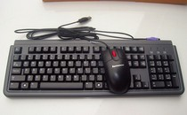 Lenovo Keyboard and Mouse SK-1788 with KB-0442 JME-7053 Keyboard and Associative Mouse