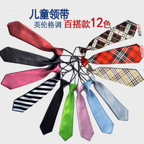 Chaobao Korea accessories childrens tie student small tie boys solid color striped plaid convenient set of headbands