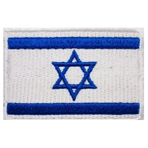 Israel flag armband/cloth sticker/clothing sticker/embroidery label/cloth label/custom-made/magic sticker