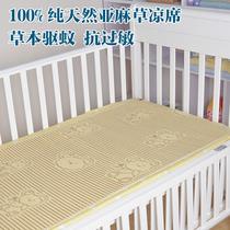 婴儿凉席子藤席 宝宝凉席凉枕头两件套套装 亚麻竹炭120*60