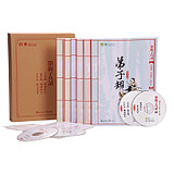 Three words by the disciples of the discs genuine Guoxue classic prenatal care children early childhood education children's books car cd 包邮 materials