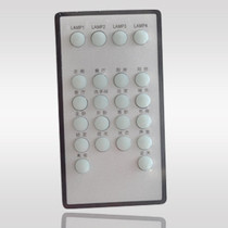OL86A-KA-1 White Intelligent Wall Switch Remote Controller
