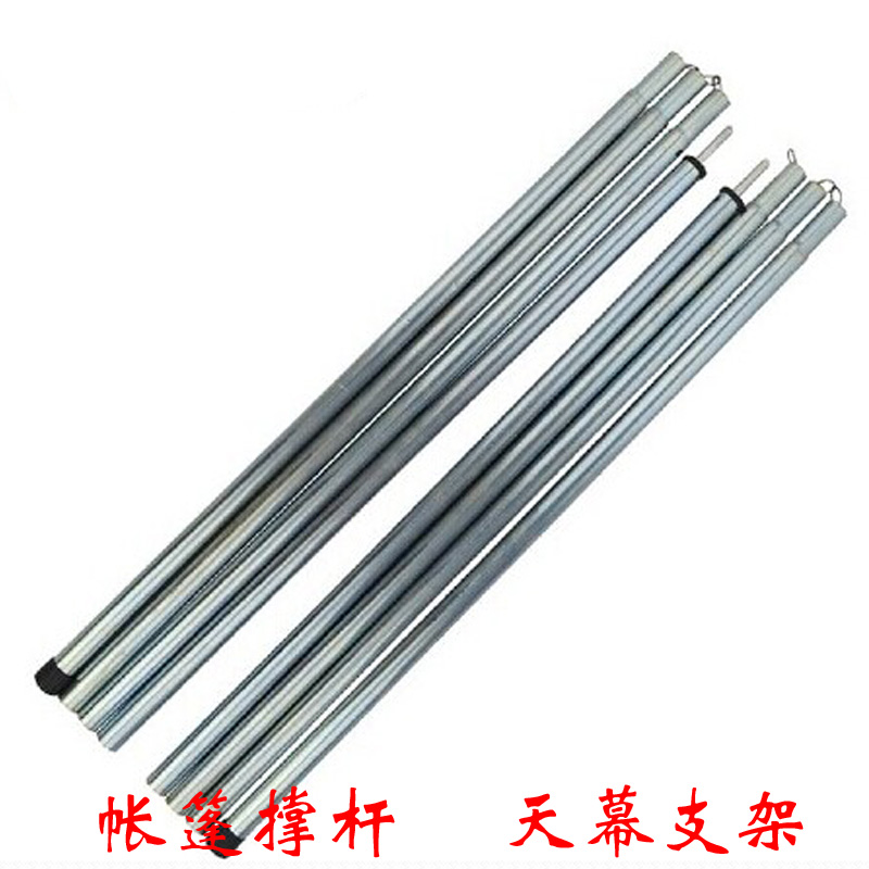 Outdoor thickening iron pipe tent pole tent extension door bracket canopy support rod simple tent pole 2 meters