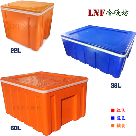 Food Insulation Box Super Large Outdoor Sales Boxes Plastic Transportation Seafood Hot Refrigeration Turnover Thicker Fast Food Delivery
