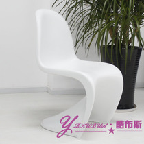 yarn mill plastics leisure creative beauty chair panton chair chair conference chair