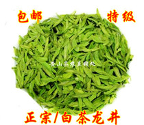 2019 New Tea Green Tea Origin Pre-Ming Super-grade Anji White Tea Longjing 100g Tea Package