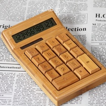 Calculator solar bamboo Japan Korean stationery fashion creative big buttons cute 12-bit science