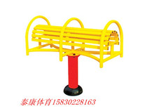 Outdoor outdoor Fitness Equipment Community Park Fitness Path stretch extension trainer workout equipment facilities