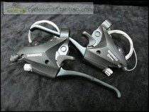 SHIMANO Shimano ST-EF50 Mountainous Double Control Handle Brake Connecting to Dial 8 Speed